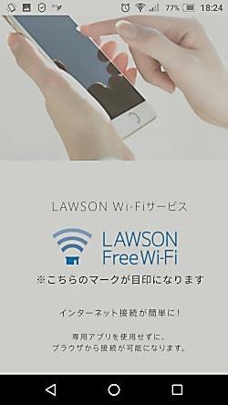 lawson-wi-Fi