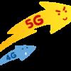 5G通信が使える格安SIM|2021年5G対応地域はまだまだ限定的です